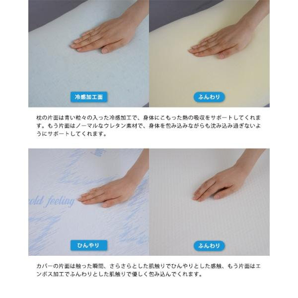 Air fourth COLD FEELINGピロー [jk0] 送料無料|kuraki-26|04