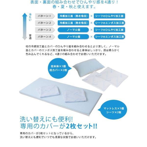 Air fourth COLD FEELINGピロー [jk0] 送料無料|kuraki-26|05