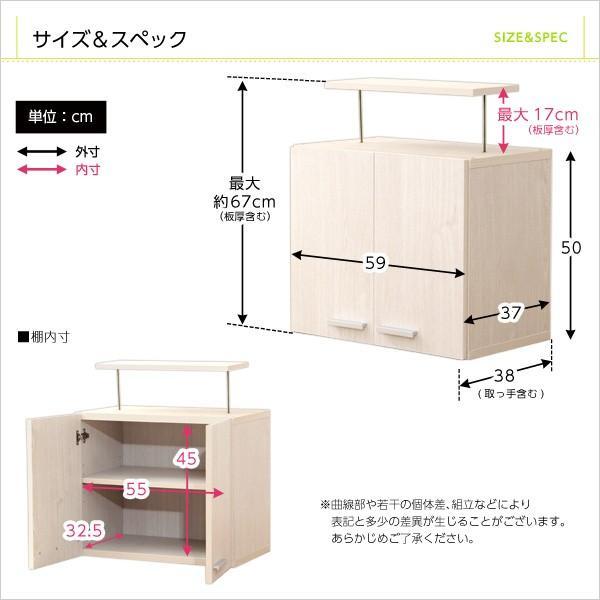 収納家具 ディスプレイラック 壁面収納 上置き 60cm幅 [ht]|kuraki-26|02