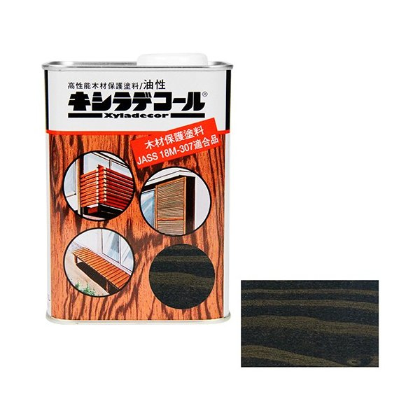 ウッドデッキ 防腐剤 木部の下塗り 色ムラ防止 大阪ガスケミカル・キシラデコール 0.7L ・104エボニ