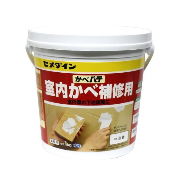 (コーキング パテ 室内壁) かべパテ 業務用 1kg (下地調整/釘穴/節穴/割れ)