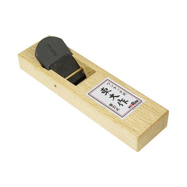 (かんな 大工道具) 鉋 カンナ ホーライ・ワンタッチ替刃式 ステンレス口張台 K-1142(本体) 42×210mm (面取り)