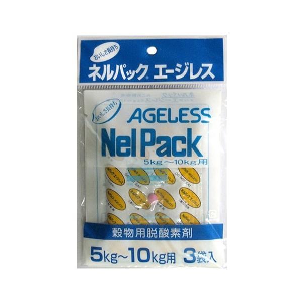 穀物用 鮮度保持剤(ネルパックシリーズ2kg・3kg・5kg・10kg用) 3個入 玄米・白米などの穀物長期保存