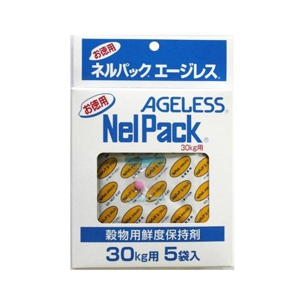 穀物用 鮮度保持剤(ネルパックシリーズ30kg用) 5個入 玄米・白米などの穀物長期保存