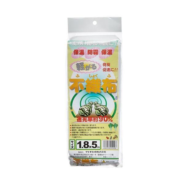 農業用不織布 マルチシート 農業用マルチシート 透光率90% 幅1.8×5m 白色 ( 防草シート 遮光シート 不織布 マルチシート )