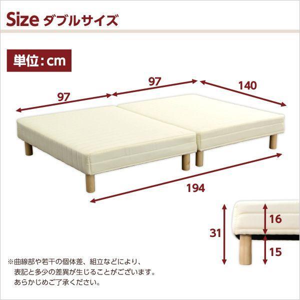マットレスベッド ダブル 脚付きマットレス|kuraki-26|02