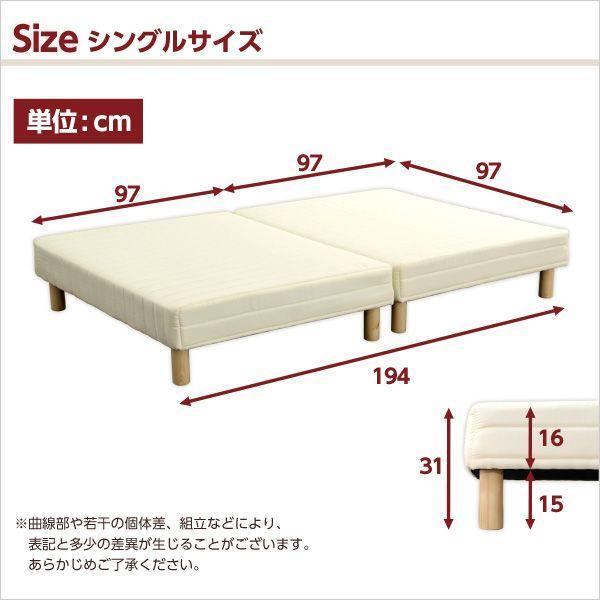 マットレスベッド シングル 脚付きマットレス kuraki-26 02