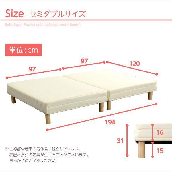 マットレスベッド セミダブル 脚付きマットレス|kuraki-26|02