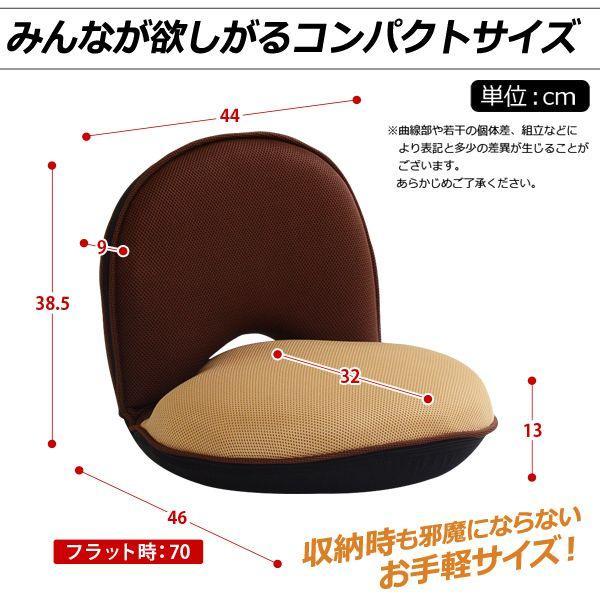 座椅子 リクライニング 座イス 座いす キッズチェア|kuraki-26|02