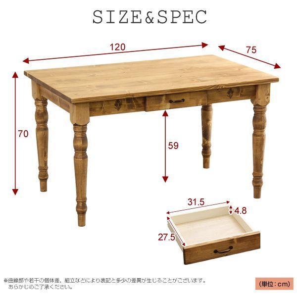 ダイニングテーブル 単品 幅120cm ( ダイニング シンプル おしゃれ 食卓)|kuraki-26|02
