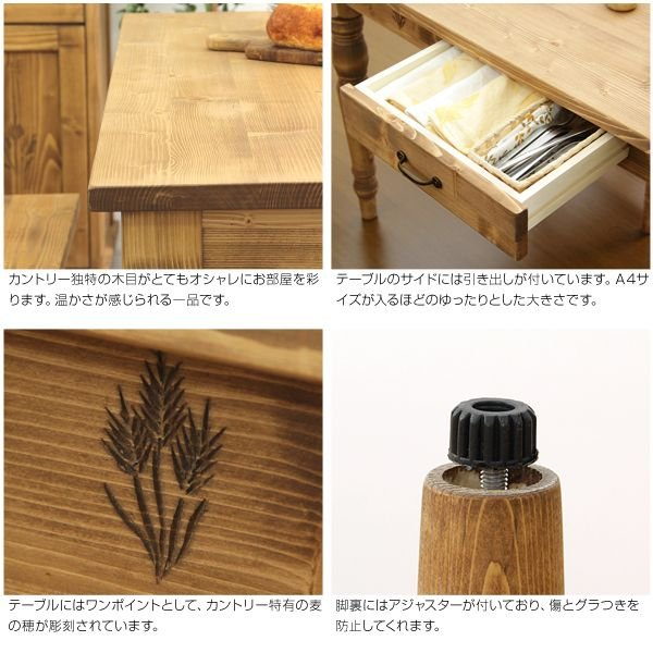 ダイニングテーブル 単品 幅120cm ( ダイニング シンプル おしゃれ 食卓)|kuraki-26|03