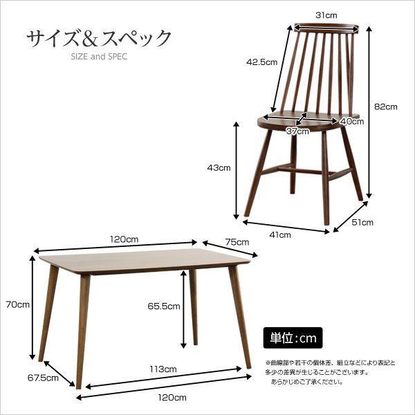 ダイニングセット ダイニング5点セット (ダイニングテーブル、ダイニングチェア 4脚) 幅120cm 4人掛け kuraki-26 02