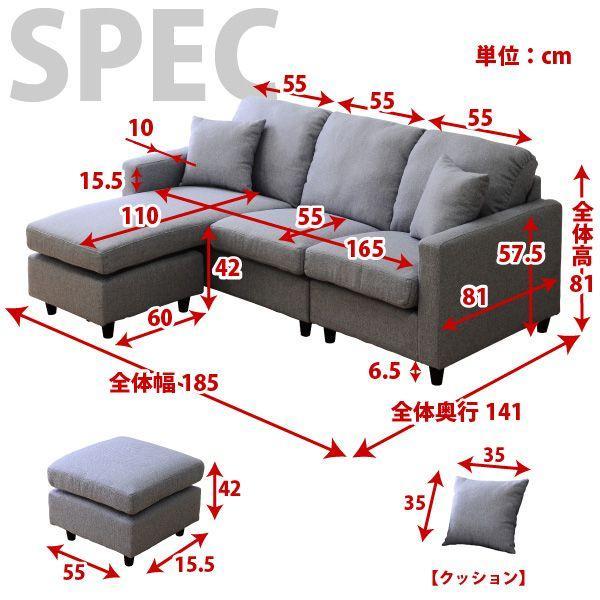 ソファー ソファ コーナーソファー ポケットコイル 3人掛け kuraki-26 02