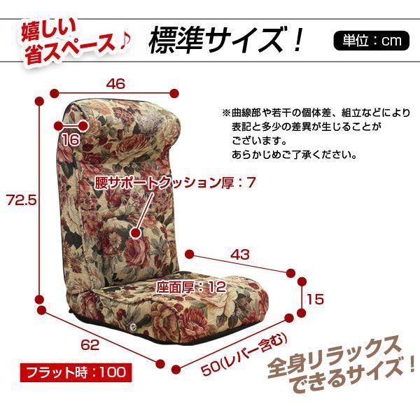 座椅子 座イス 座いす リクライニング 低反発座椅子|kuraki-26|02