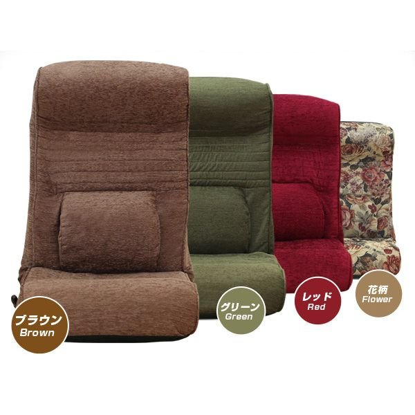 座椅子 座イス 座いす リクライニング 低反発座椅子|kuraki-26|03