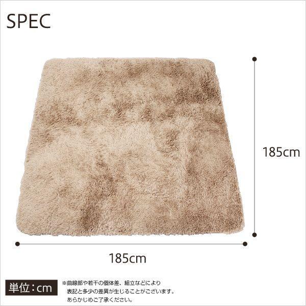 リビングラグマット正方形(185×185cm)(カーペット、こたつ敷き布団)|kuraki-26|02