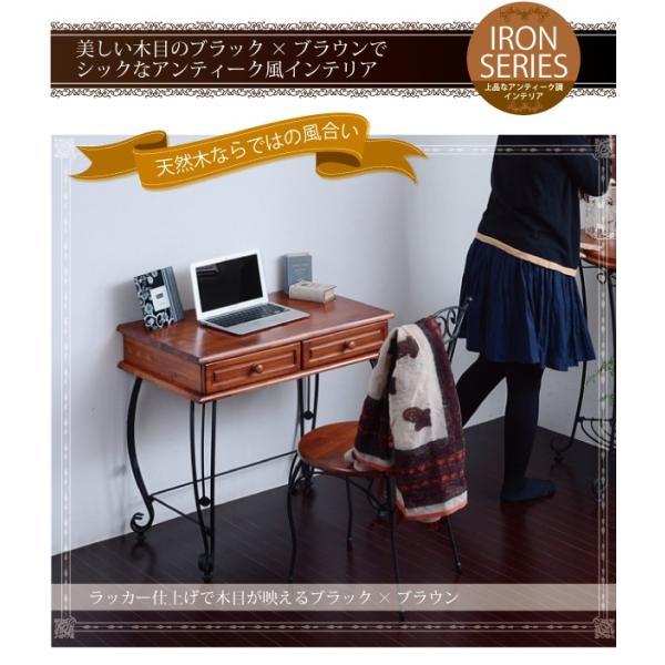 アイアンシリーズ デスク [jk0] 送料無料|kuraki-26|02