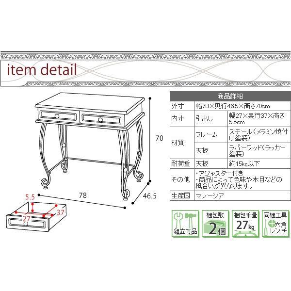 アイアンシリーズ デスク [jk0] 送料無料|kuraki-26|06