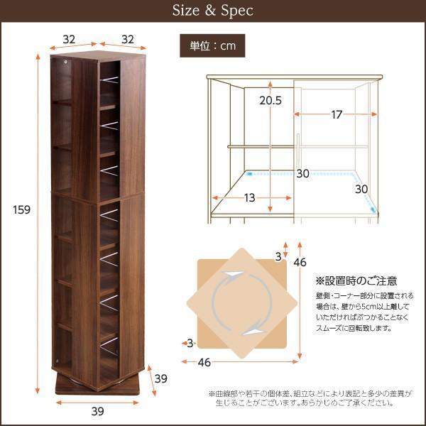 回転式本棚 回転コミックラック 7段 子供部屋 マンガ収納 [ht]|kuraki-26|02