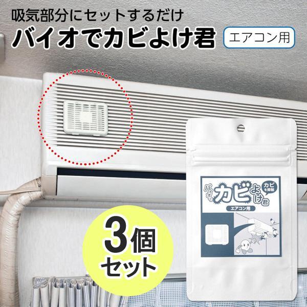 対策 エアコン 臭い エアコンの嫌な臭いを消す方法は? 原因や発生を防ぐ対策も紹介