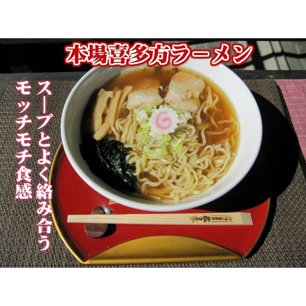 送料無料 喜多方ラ−メン 蔵々亭 4食ラ-メン味噌醤油味|kurakuratei|04