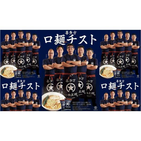 喜多方ラ−メン ロ麺チスト しじみ醤油味|kurakuratei|02