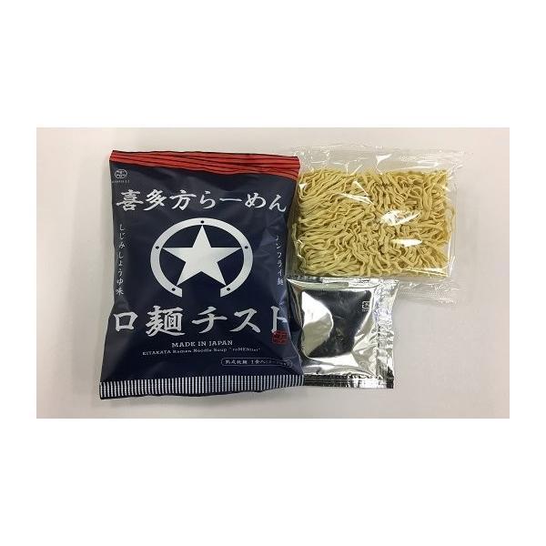 喜多方ラ−メン ロ麺チスト しじみ醤油味|kurakuratei|05