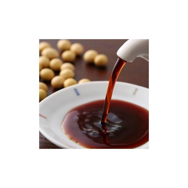 厳選素材国産使用 丸大豆醤油 「ふくしまプライド。体感キャンペーン(その他)」 20%OFF|kurakuratei|04