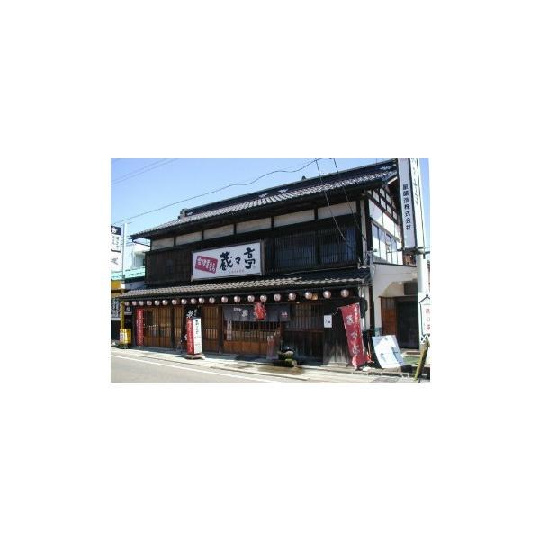 喜多方ラーメン 蔵々亭 2食ラーメン醤油味|kurakuratei|02