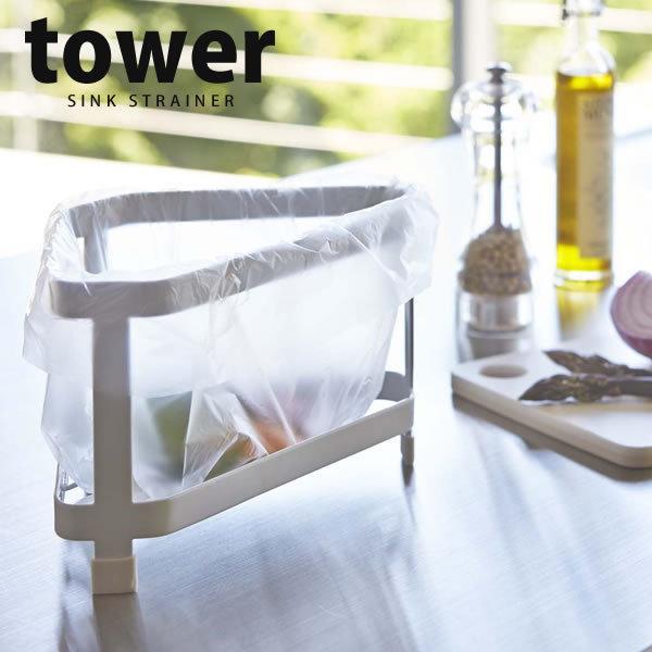 RoomClip商品情報 - 三角コーナー tower(タワー) ホワイト [山崎実業]【ポイント5倍】