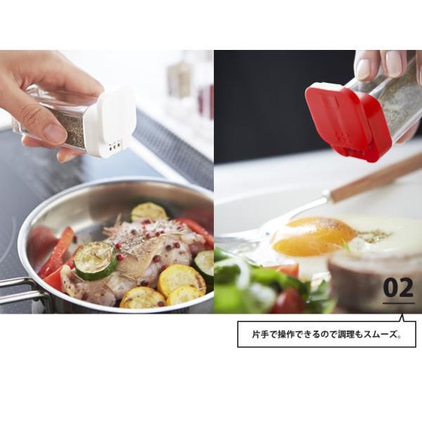 調味料入れ スパイスボトル AQUA アクア ホワイト 山崎実業|kurashi-arl|04