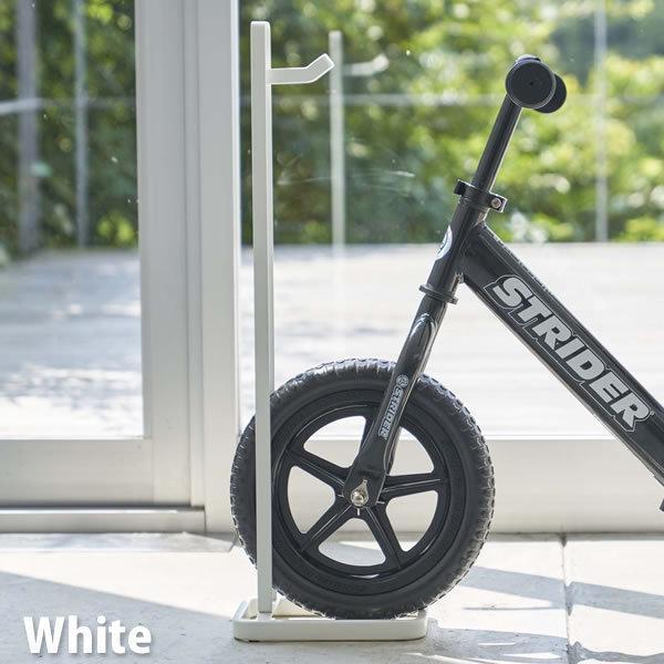 自転車 スタンド 室内 ペダルなし自転車&ヘルメットスタンド タワー tower 山崎実業 ホワイト 倒れない ストライダー キックバイク 自転車ラック