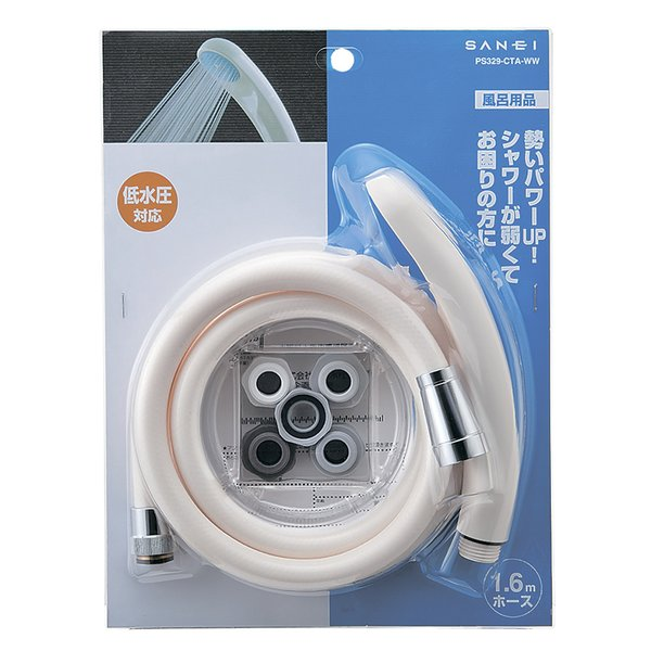 低水圧用シャワーセット ホワイト PS329-CTA  SANEI