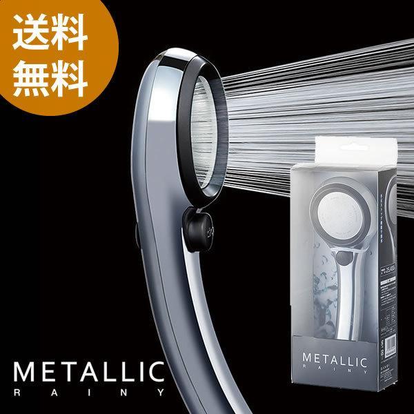 節水ストップシャワーヘッド メタリックレイニー METALLIC RAINY ブラックリング PS303-81XA [三栄水栓製作所]【ポイント5倍】|kurashi-arl