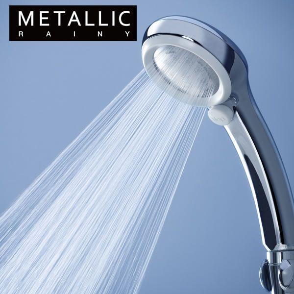 節水ストップシャワーヘッド メタリックレイニー METALLIC RAINY ブラックリング PS303-81XA [三栄水栓製作所]【ポイント5倍】|kurashi-arl|06
