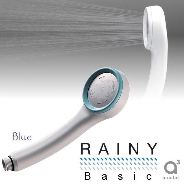 節水シャワーヘッド レイニーベーシック ブルー RAINY BASIC PS300-80XA-LB22 三栄水栓製作所【ポイント5倍】|kurashi-arl