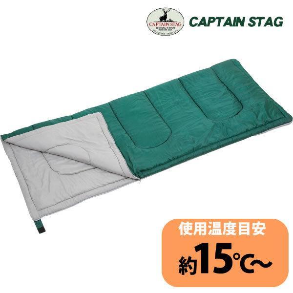 寝袋(シュラフ) キャプテンスタッグ