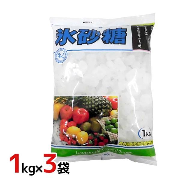 """中日本氷糖 """"氷砂糖"""" クリスタル 馬印 1kg×3袋 送料無料"""