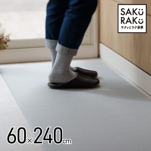 くらしの雑貨屋さん_tk-105-106