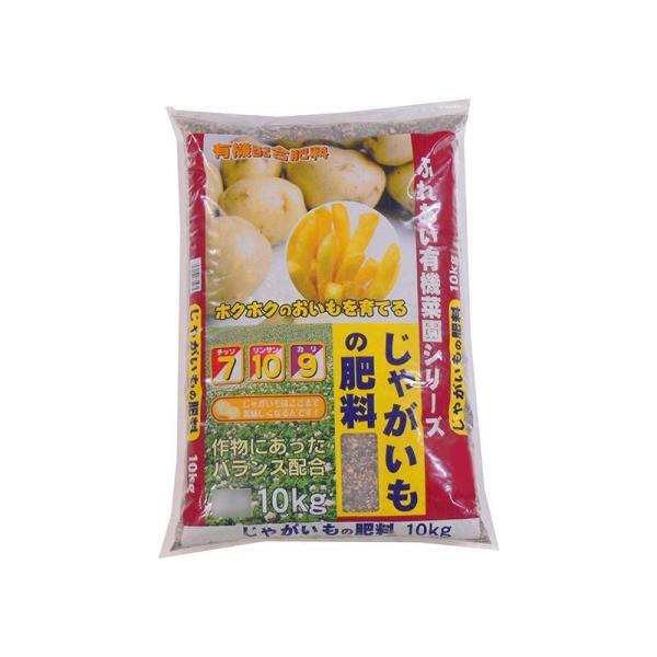 送料無料 代引き・同梱不可 あかぎ園芸 じゃがいもの肥料 10kg 2袋