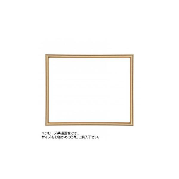 送料無料 デッサン額 正方 桜かまぼこ ゴールド 40角400×400 アクリル