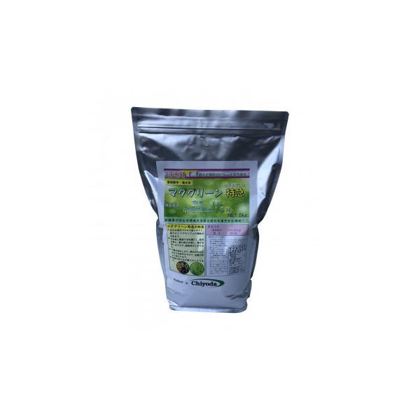 送料無料 代引き・同梱不可 千代田肥糧 マググリーン特急(1-0-0Mg15) 5kg×4袋 220271