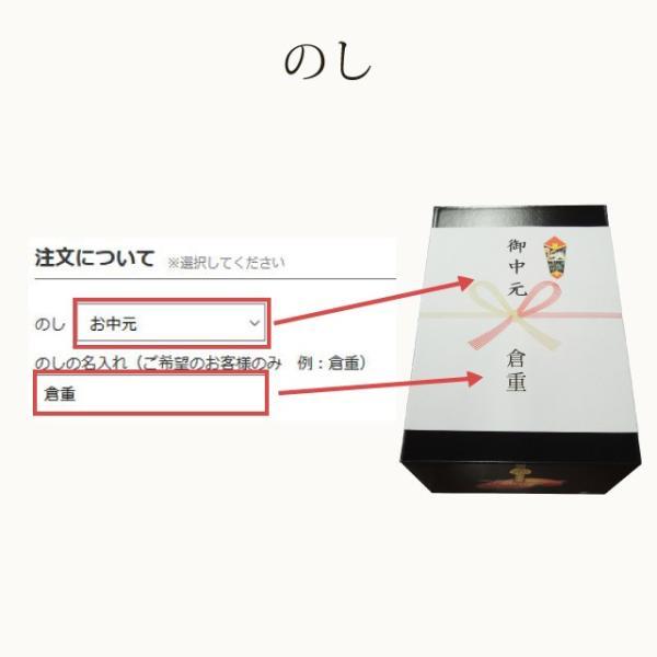 【品番I-35】特特大玉×1玉入り くるめで育った完熟マンゴー|kurashige-nouen|04