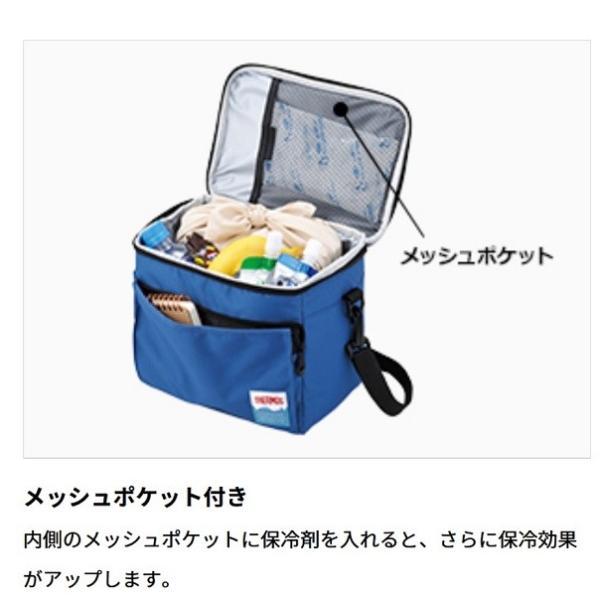 サーモス ソフトクーラー REF-005 BK|kurashiichibankan|05