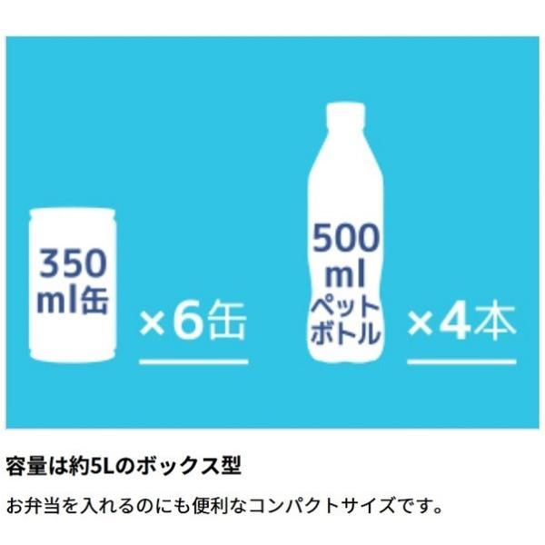 サーモス ソフトクーラー REF-005 BK|kurashiichibankan|06