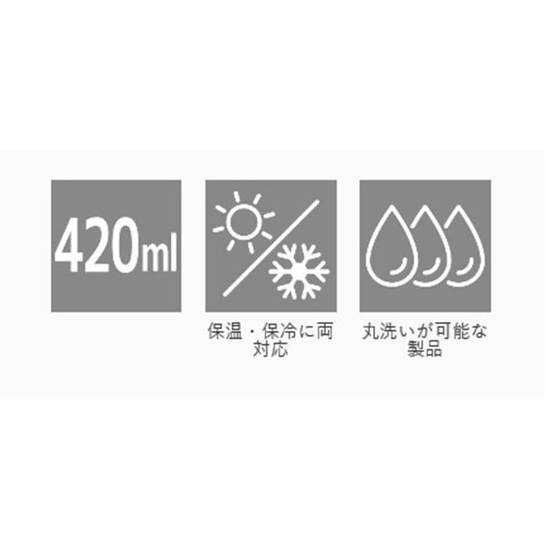 サーモス 真空断熱タンブラー JDE-420C スパークリングレッド|kurashiichibankan|02