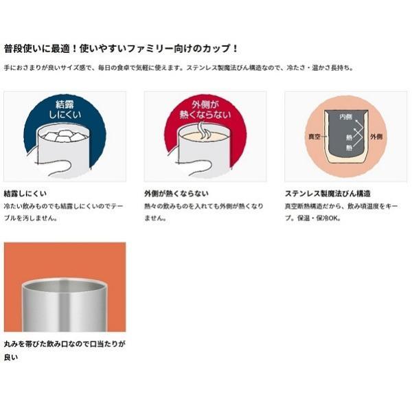 サーモス 真空断熱カップ JDH-360 S ステンレス kurashiichibankan 02