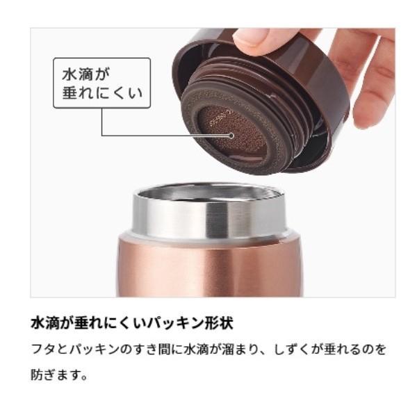 サーモス 真空断熱ケータイタンブラー JOE-360 クールグレー kurashiichibankan 02