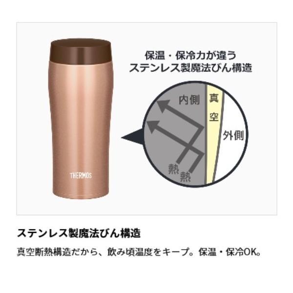 サーモス 真空断熱ケータイタンブラー JOE-360 クールグレー kurashiichibankan 03