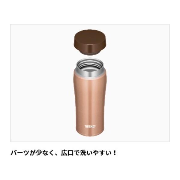 サーモス 真空断熱ケータイタンブラー JOE-360 クールグレー kurashiichibankan 05